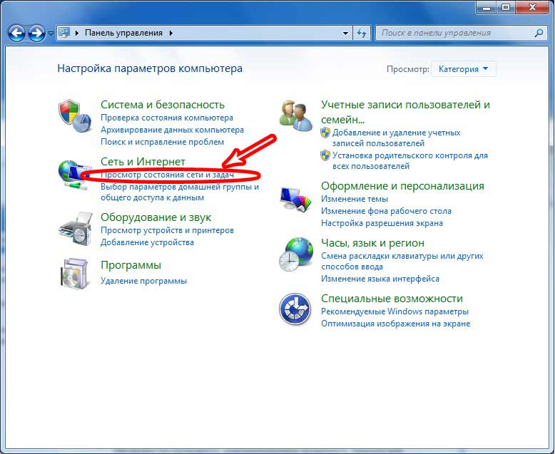 Настройка PPPoE Windows 7